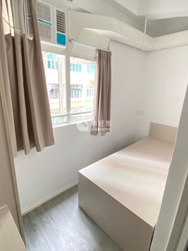 香港,油麻地吴松街1号创远楼  全棟式學生宿舍